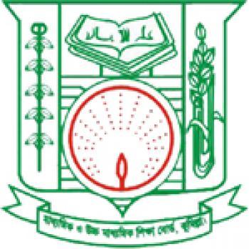 Board of Intermediate & Secondary Education, Comilla