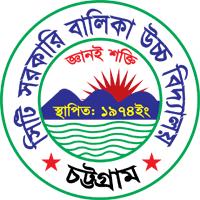 City Govt. Girls High School, Chittagong