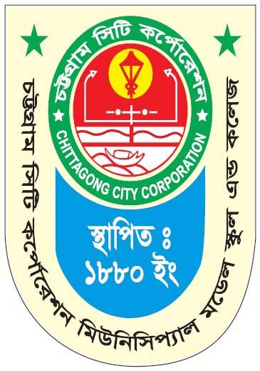 Chittagong City Corp. Municipal Model School & College