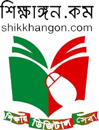 Shikkhangon.com