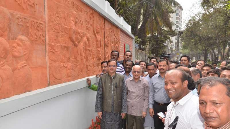 Dr Khastagir School,Chittagong