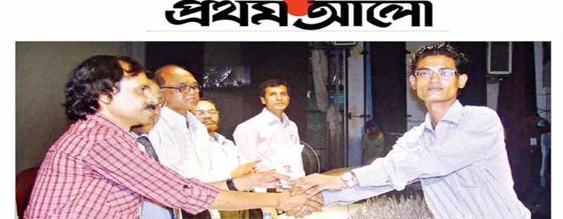 Eidgah Adarsha Shiksha Niketon
