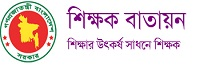 Shikkha Batayon